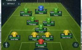 FIFA-14-mobile-2