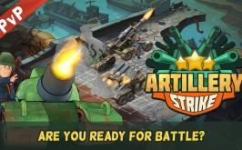 artillery-strike-1